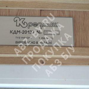 Вывеска Кредмаш - произведено в Украине