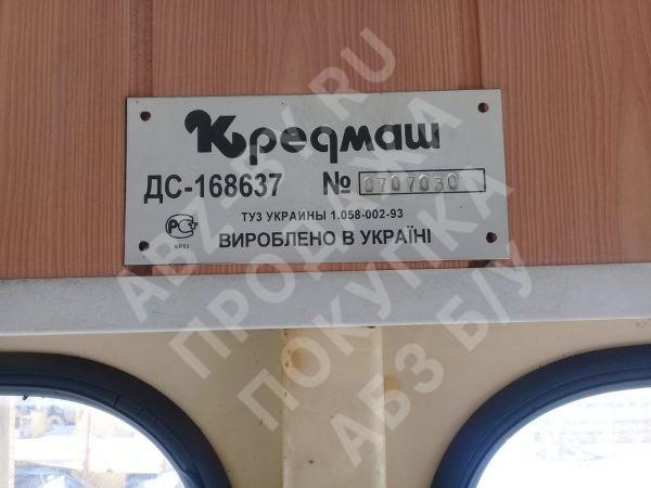 Кредмаш ДС-168637